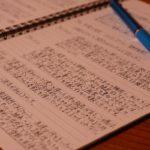 写経のススメ。心に落ち着きをもたらす本の書き写し