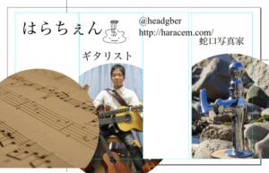 スクリーンショット 2015-11-05 18.55.02