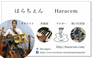 スクリーンショット 2015-11-05 18.56.11