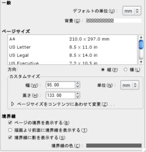 スクリーンショット 2015-11-05 19.48.48