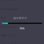 """ヤマハの楽器練習支援アプリ""""Kittar""""は最強の耳コピツール"""